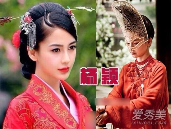 杨幂赵丽颖刘亦菲 小花旦古装新娘发型pk图片