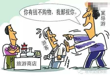 云南导游将全国游客分五等
