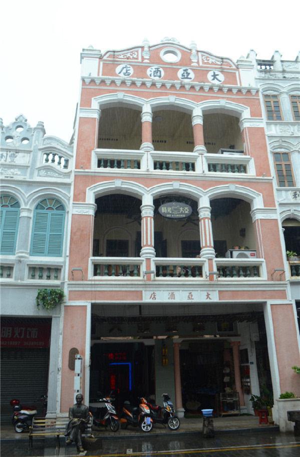 民国欧式酒店招牌