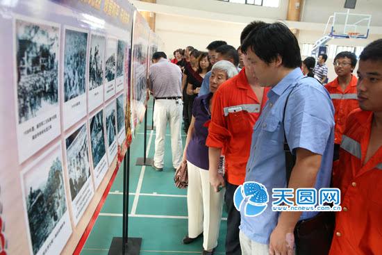 """铁路地区职工群众共同举行""""纪念抗战胜利70周年""""大会"""