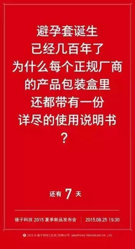 文案翻译_文案吧_文案怎么写