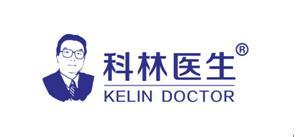 刘科林医生以祖传秘方为基础,以皮肤病专科医院为背景,以研究所权威图片