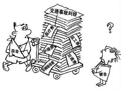 劳动实践简笔画-二审诉讼费如何交