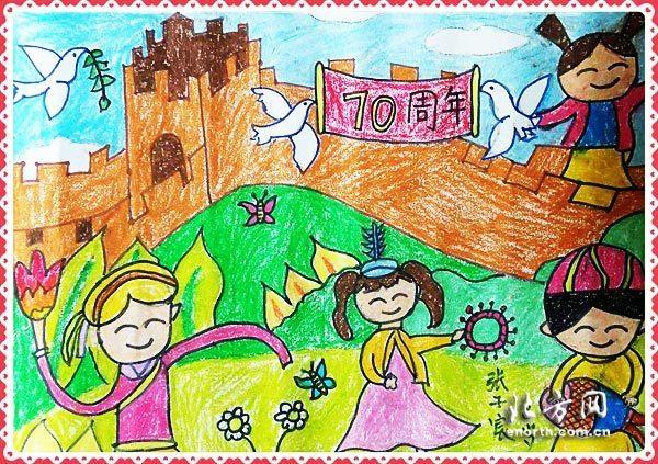 胜利抗战70周年图画_南京小学生和平手绘纪念抗战胜利