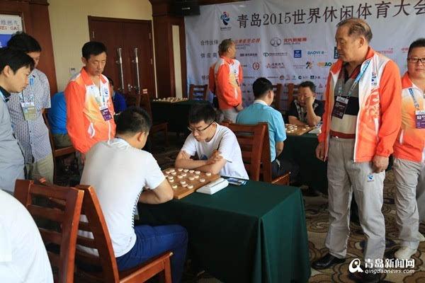 世界休体大会中国象棋比赛开赛图片