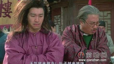 """吴孟达70年代初出道,凭借《楚留香传奇》中的""""胡铁花"""