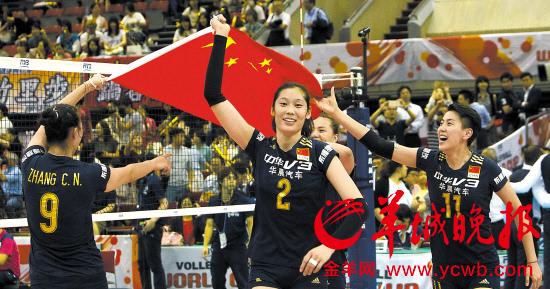 中国女排击败日本队 时隔11年再登世界之巅