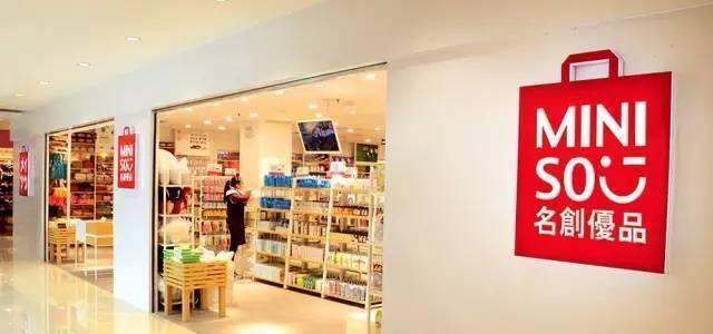 """这好像和日本品牌""""  优衣库""""很像呢~而走的风格呢,和日本品牌""""  无印图片"""