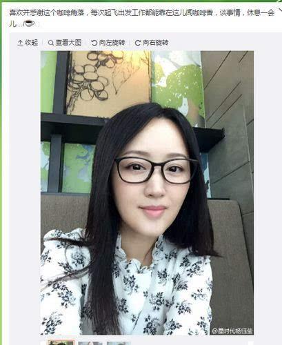 杨钰莹戴黑框眼镜自拍