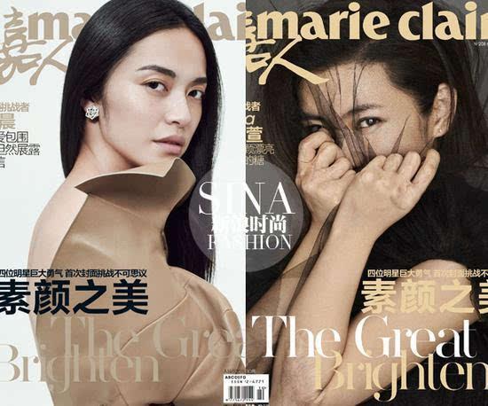 时尚杂志封面素材ps格式