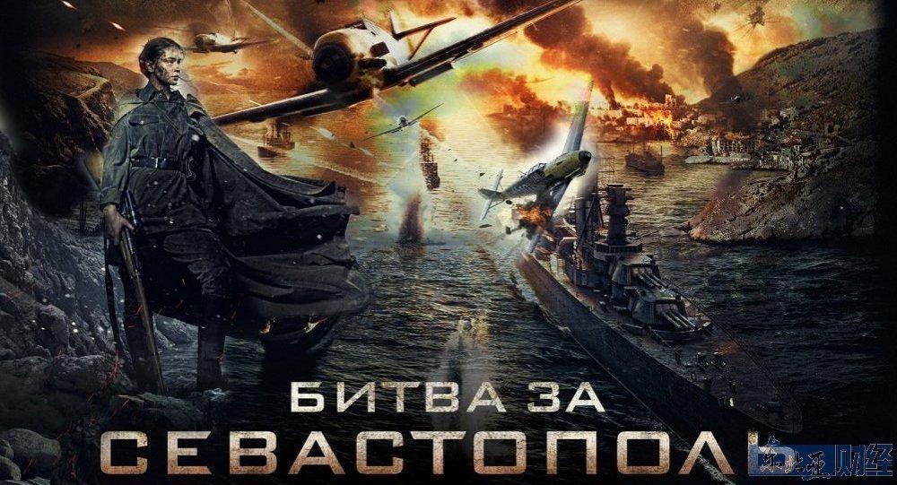俄罗斯唯美电影