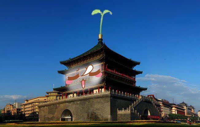 """小编突发奇想,如果钟楼,大雁塔等西安著名景点建筑物也""""头上长豆芽"""""""