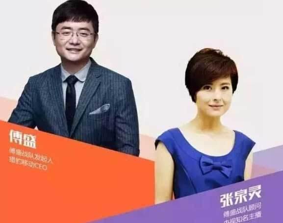 紫牛基金招聘_搜狐举行传媒影响力盛典新京报等媒体获奖