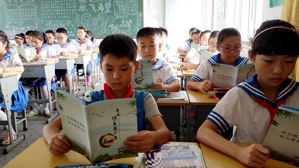 扬州开学第一课:让文明礼仪在未成年人心中生根发芽