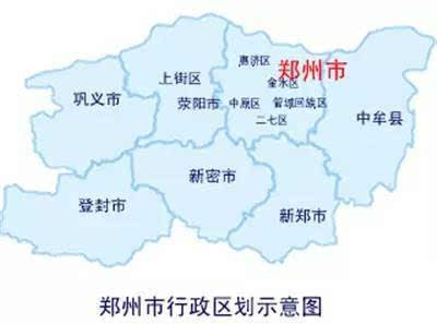 巴基斯坦面积和人口_郑州市面积人口