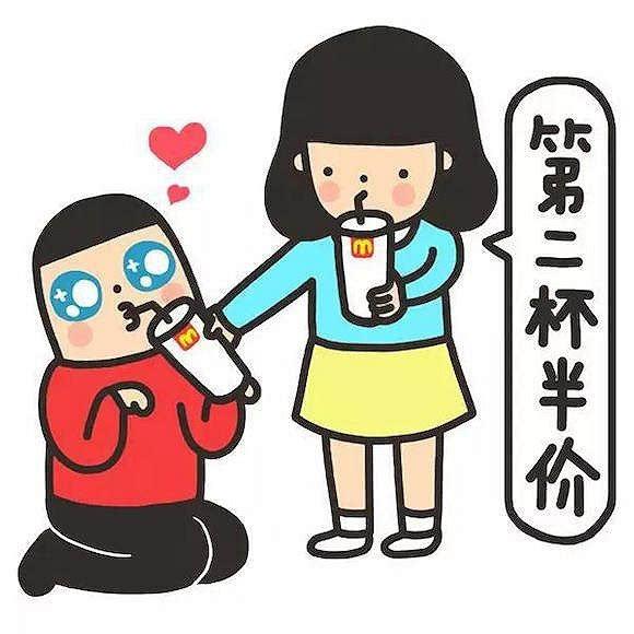 食薯条的卡通图片
