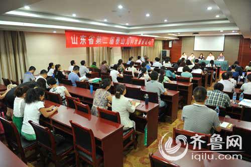 在上海儿童医学中心的大力支持下