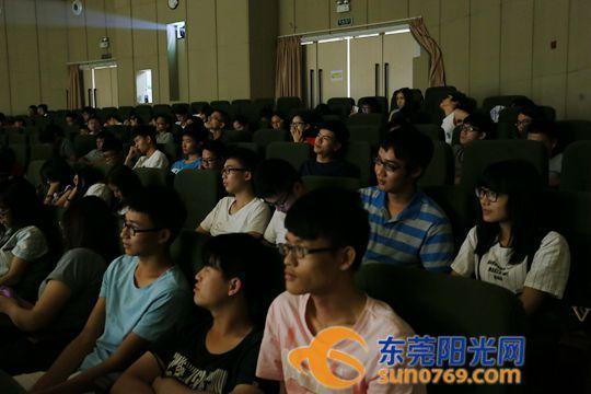 东莞市大学生绿色建筑设计大赛启动