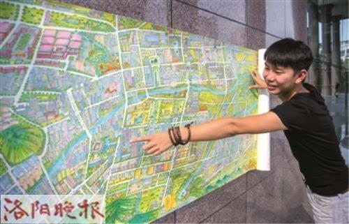 """洛阳男孩手绘地图""""转游洛阳"""""""