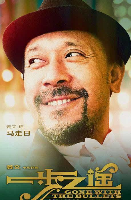 内地导演作品评分出炉 中国电影导演名气排行榜大揭秘