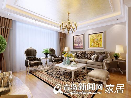 客厅有淡淡古典欧式风格的韵味