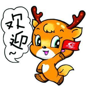 上海旅游节吉祥物被指抄袭 回应:已用18年图片