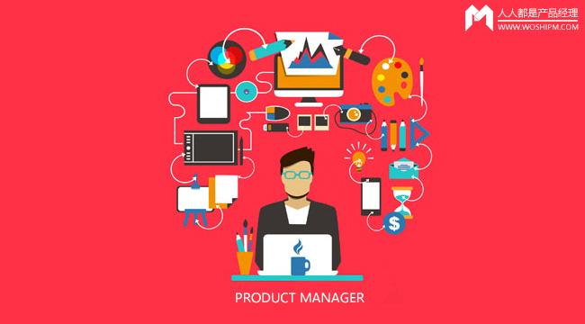 我想转行做产品经理难吗?我该怎么做?