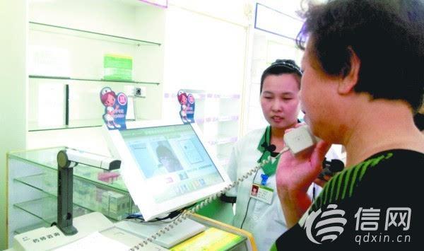 青岛执业药师缺口2000人 电子药师网上审方