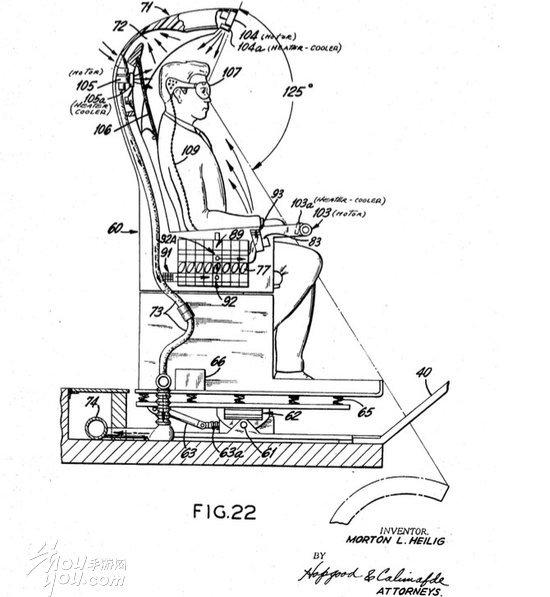 立体耳机手绘图