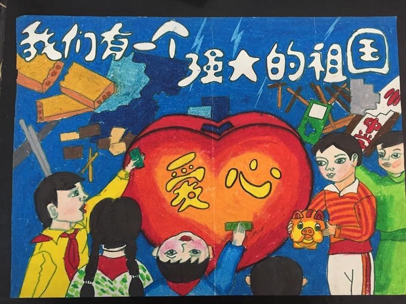 """开封少儿彩绘""""我的中国梦"""" 画出我心中的爱国情"""