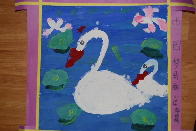 儿童彩绘作品《中国梦》