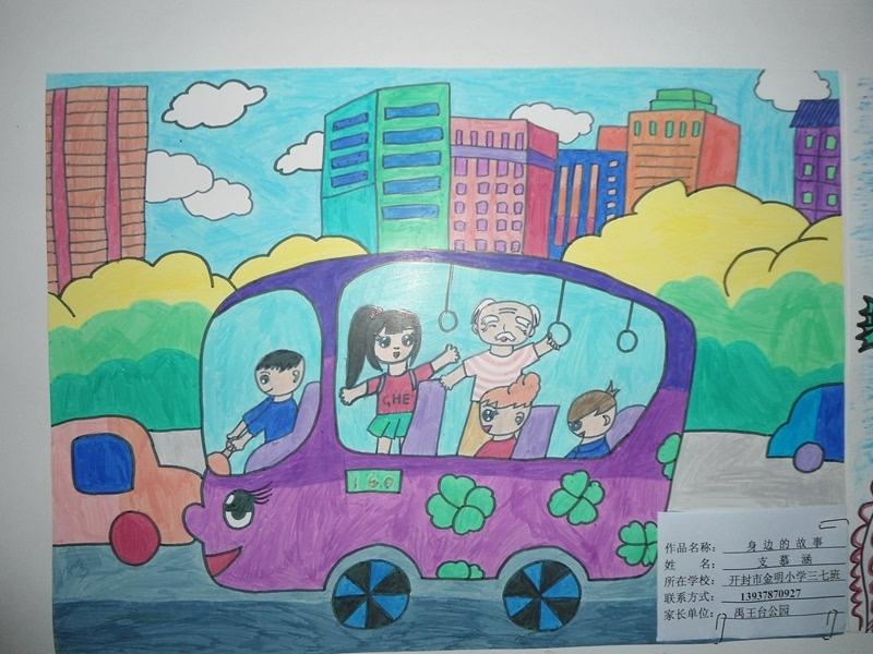 儿童彩绘作品《和谐社会》   儿童彩绘作品《法治社会》   儿童彩绘作