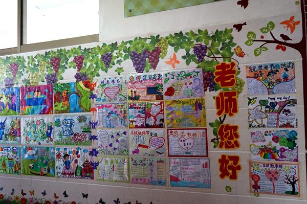 九月幼儿园主题墙