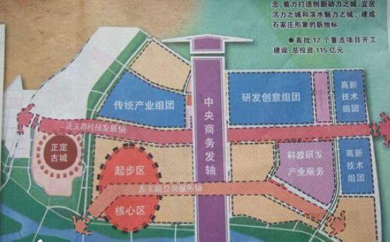 安联生态城u区规划图