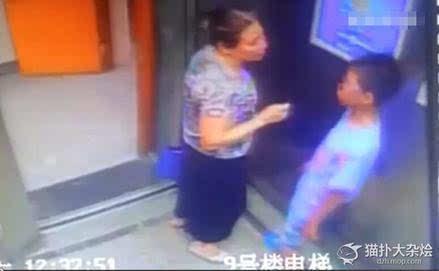 v电梯拍下老太太在电梯内猥亵小学生:强吻+壁咚杨集镇灌云县小学图片