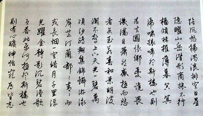 """美术,摄影活动启动,以""""我们的中国梦·大美岳阳""""为主题,在短短几个月"""
