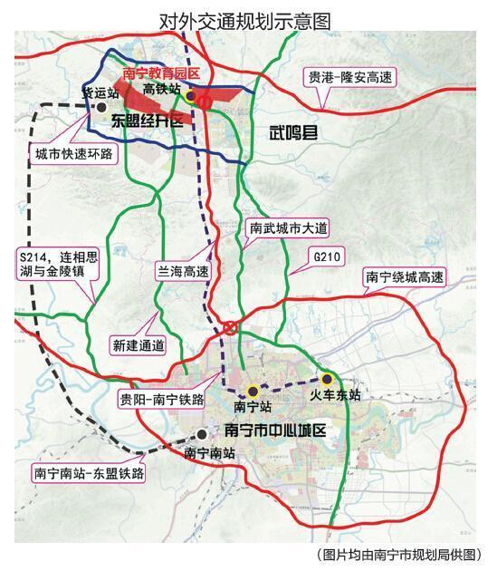 武鸣将建南宁教育园区 目前已有13所高校意向入驻