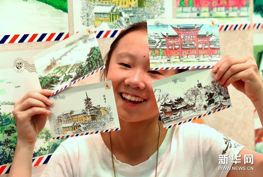 南京邮政首发中小学生手绘明信片