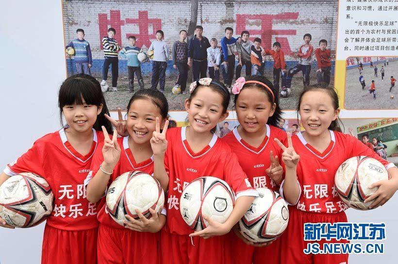 新华网南京9月20日电 19日,一场以养生行走、足球互动、公益募捐为内容的大型公益健身活动在南京玄武湖公园举行,吸引了众多市民和爱心人士参与,活动募集的善款将全部用于希望工程·无限极快乐足球公益项目。由爱心企业和中国青少年发展基金会合作推出的这一项目旨在帮扶边远农村及贫困地区小学儿童足球运动,通过建设学校足球设施、改善体育教学,开展足球普及、培训和比赛,让孩子们体验足球运动的快乐,并提高体质。(新华社记者孙参摄)