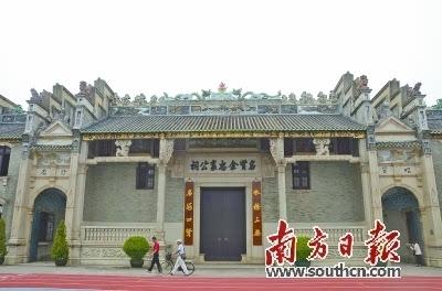 """江门""""活化""""农村祠堂 打造侨特色文化平台"""