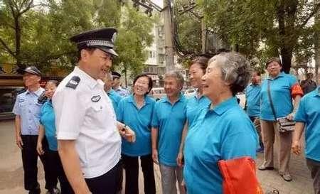 北京四大神秘组织神出鬼没 各显神通为警方提供情报