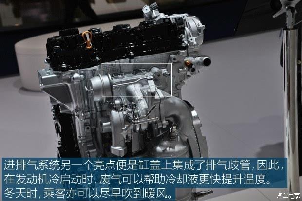 4t发动机以及拆解过的大众ea211发动机,本田l15b发动机,福特1.