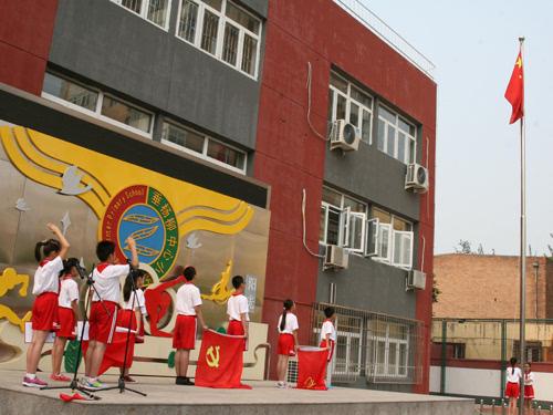 朝阳区各学校开展 向国旗敬礼 活动