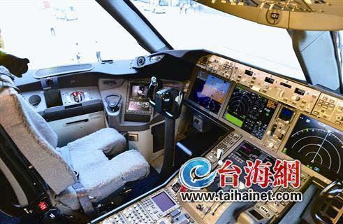 b-2763飞机降落在厦门高崎国际机场