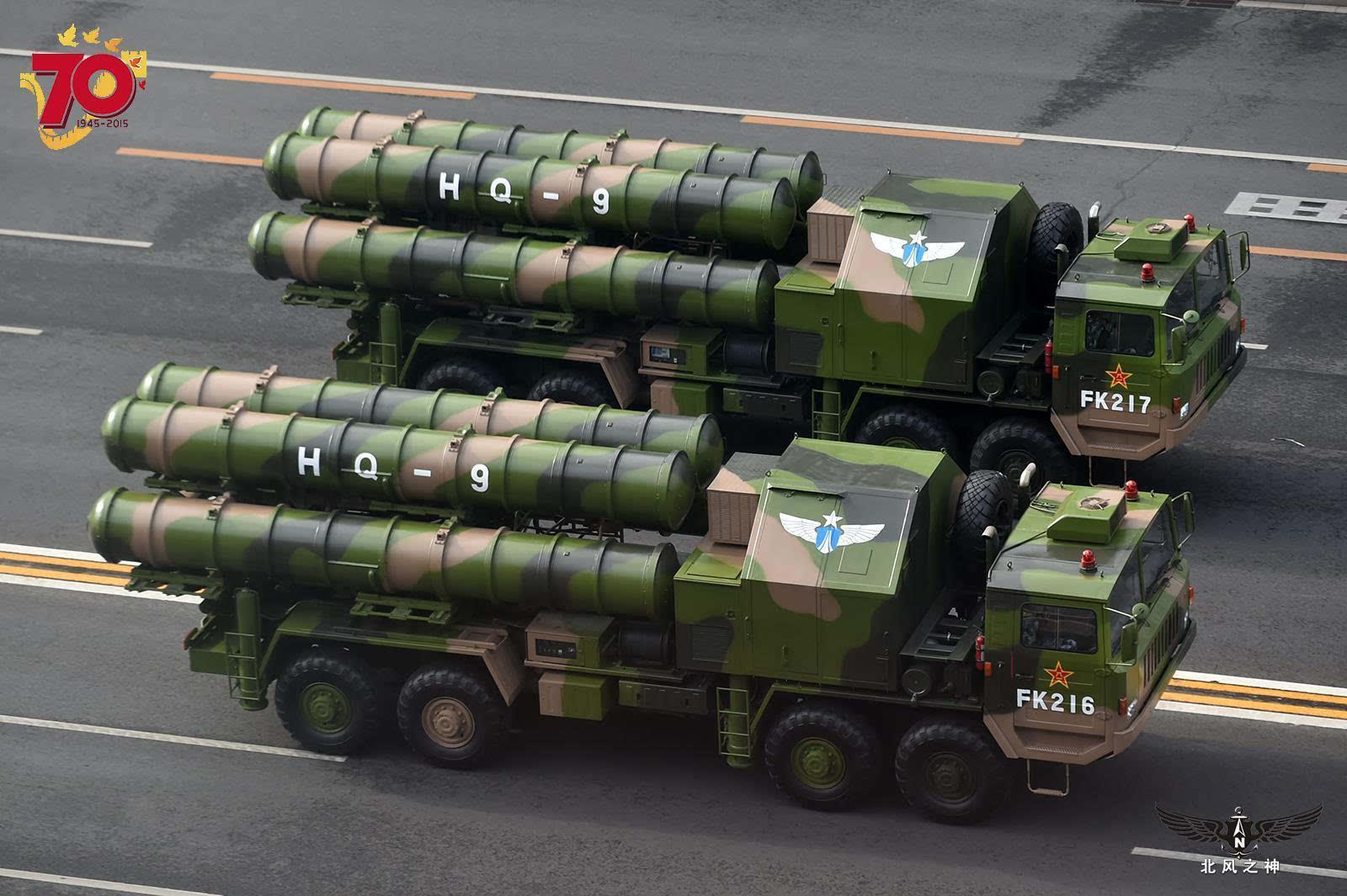 �9��9�9�&9��_阅兵现场的红旗-9防空导弹