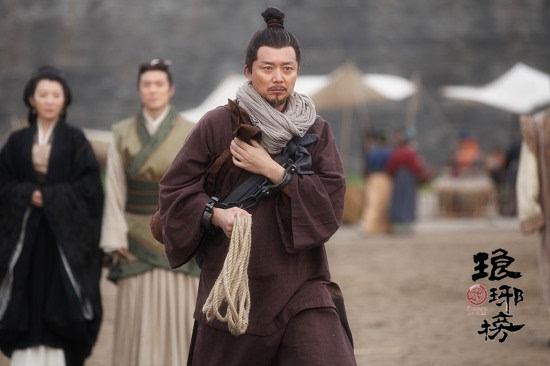 琅琊榜刘奕君被流放 网友:期待侯爷逆袭
