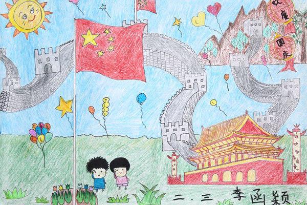 """高新区实验小学开展""""童心描绘中国梦""""活动"""