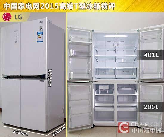 冰箱背板内部结构