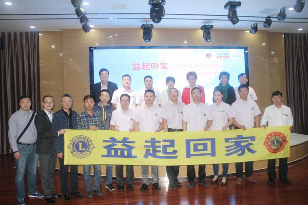 新闻 正文  青岛交通广播电台主持人邱磊在活动现场介绍了发起本次