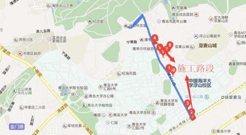 """公交303路线青岛火车站——李沧工业园 方向,自""""泰山路""""车站,沿商河路"""